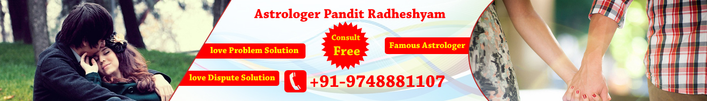 Love Marriage Solution In Hindi Bhiwani Call No 91 9748881107